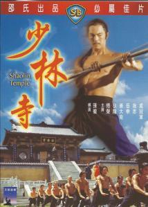 Shaolin T