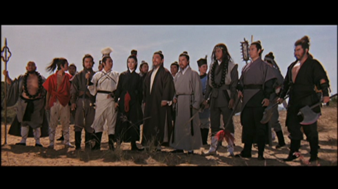 The Water Margin (1972)