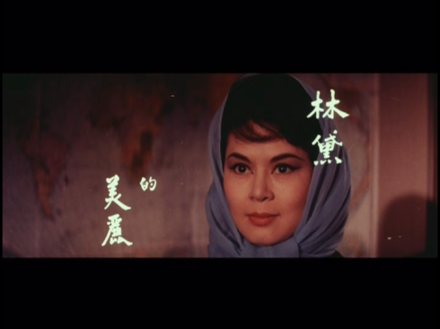 Lin Dai in the trailer for THE BLUE AND THE BLACK (1966)