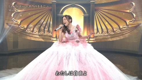 "May J. singing ""Let It Go"" in Japanese on ""Kohaku Uta Gassen"""