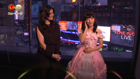 Idina Menzel and Sayaka Kanda in a live feed from New York