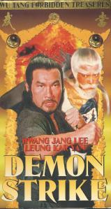 Kung Fu 15