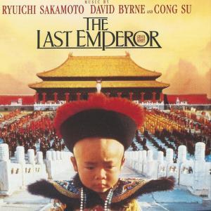 Last Emperor 1