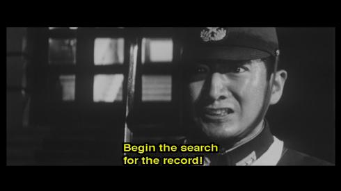 Akira Kubo as Major Ishihara