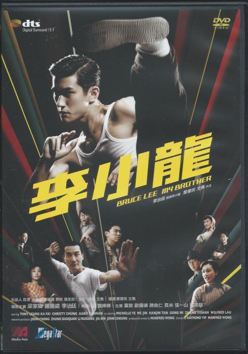 Bruce Lee MB