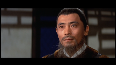 Ku Feng as Zheng Shoushan, the Whip Master, in THE BLACK TAVERN