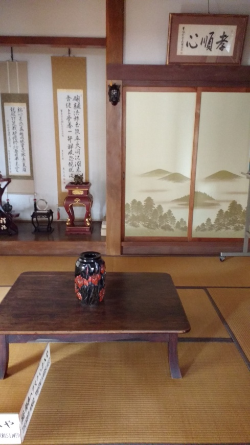 Japan 1500