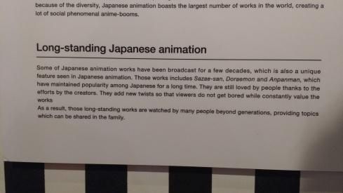 Japan 1784