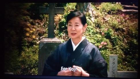 Japan 3682